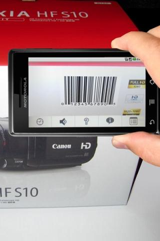 barcode scanner android app. ScanLife Barcode Reader