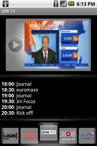 SPB TV Lite Android Multimedia