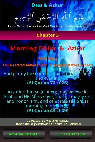 Dua & Azkar Android Reference