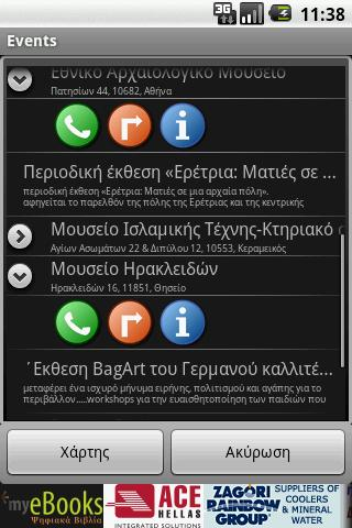 Spot4U Android Social