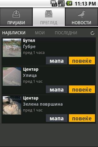 PopraviMK Android Social