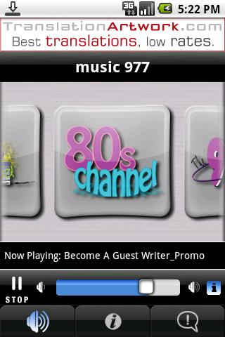 .977 MUSIC Android Entertainment