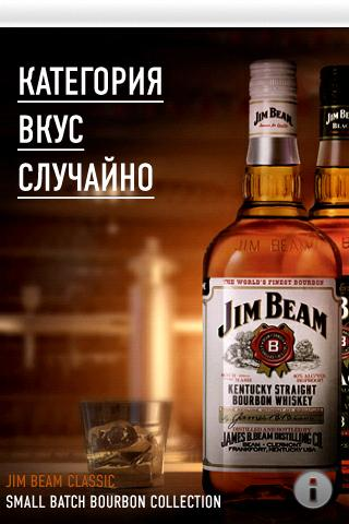 Jim Beam Cocktails Android Lifestyle