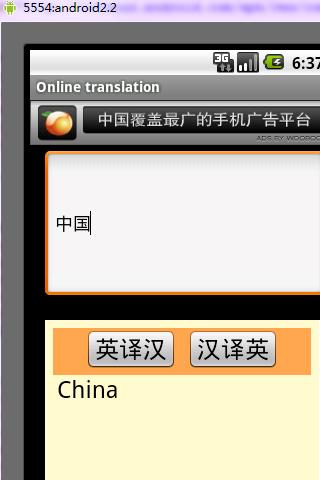 Google online translation Android Tools