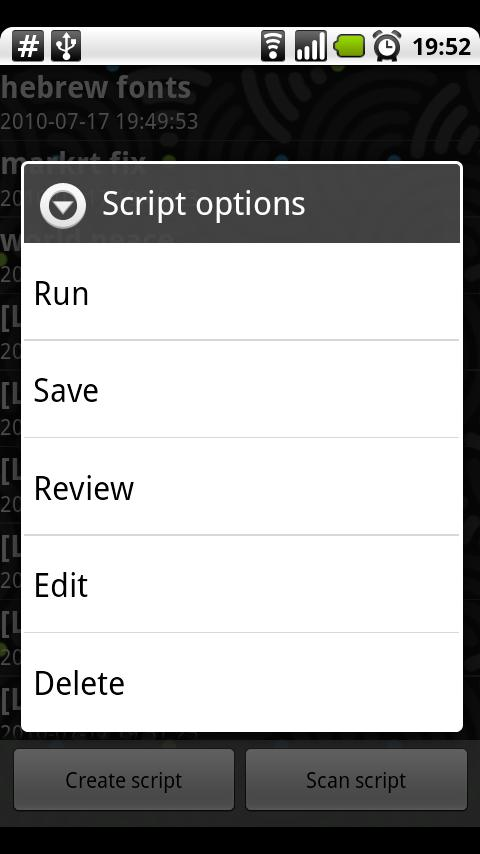 Scripter Android Tools