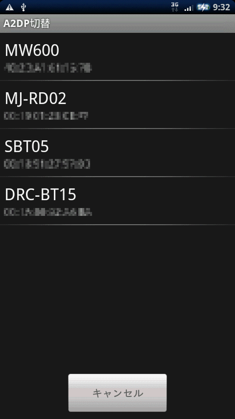 Bluetooth A2DP Switcher Widget Android Tools