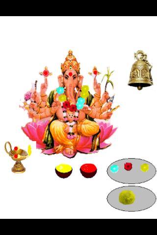 Ganesha Android Casual