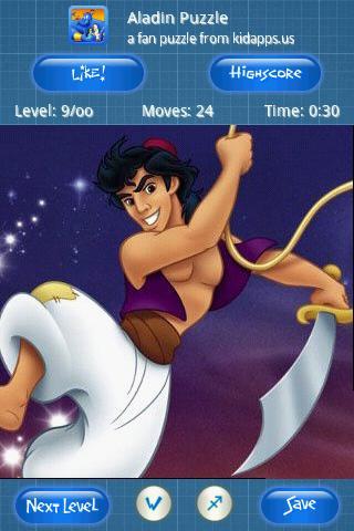 Aladin Android Brain & Puzzle