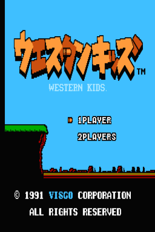 Western Kids (Japan) Android Arcade & Action