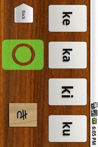 Qwiz – Hiragana Android Brain & Puzzle