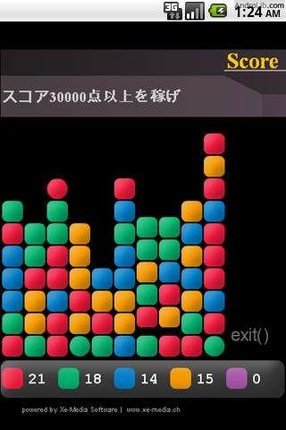 Farben Android Brain & Puzzle