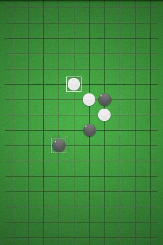 Gomoku Android Brain & Puzzle