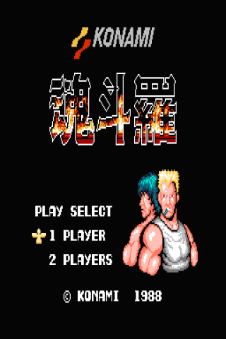 Contra Android Arcade & Action