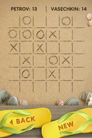 Tic Tac Toe Droid Android Brain & Puzzle