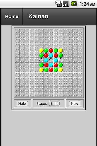 Kainan Android Brain & Puzzle