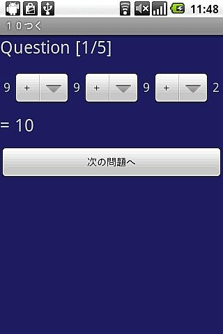 10tuku Android Brain & Puzzle