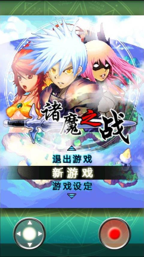 Battle of Devil Android Arcade & Action