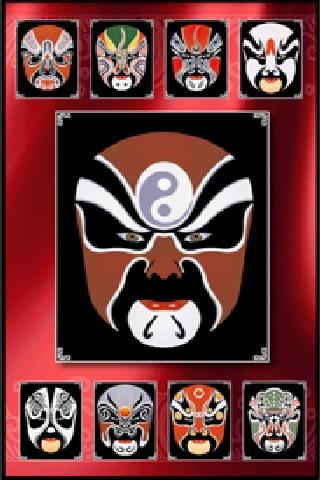 Chinese Mask Sliding Puzzle Android Arcade & Action