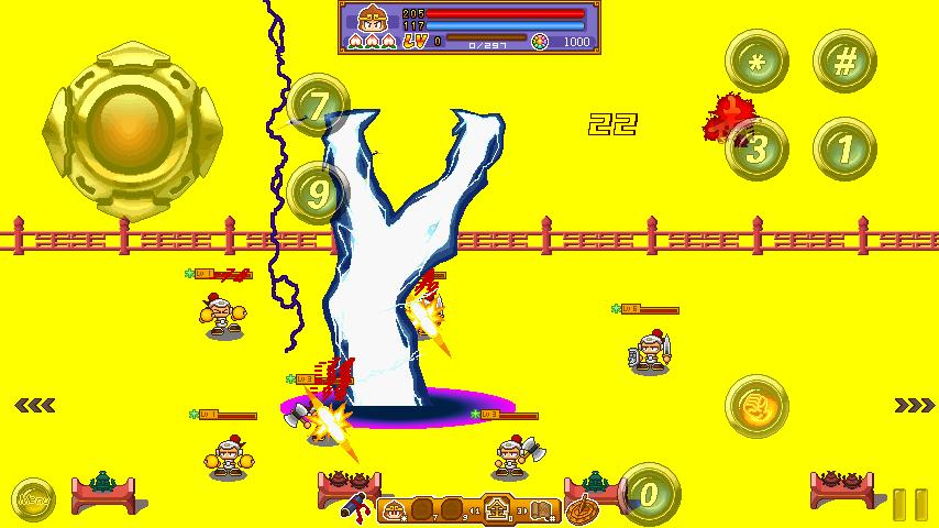 The Cute Monkey King(WVGA854) Android Arcade & Action