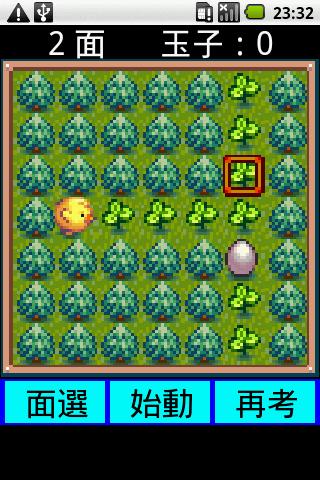 PiyoPiyo3 a060 Improvement Android Brain & Puzzle