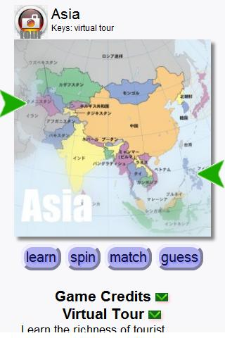 Asia (Keys) Android Brain & Puzzle