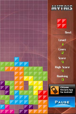 MYTRIS Android Brain & Puzzle