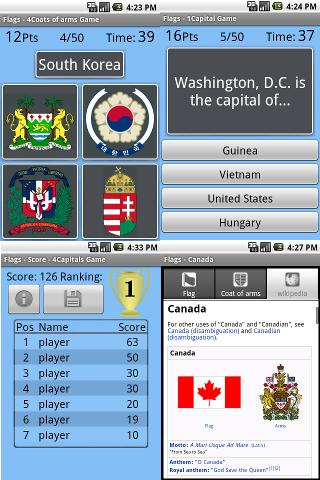 Flags Android Brain & Puzzle