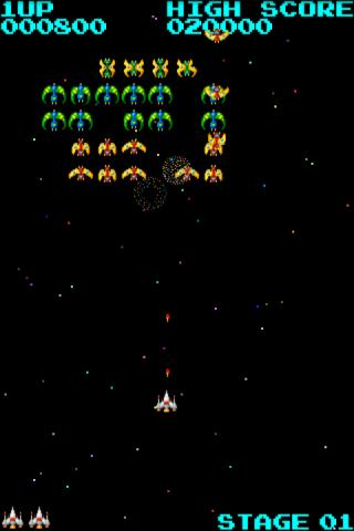 Galaxia Lite Android Arcade & Action
