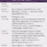 MBC radio mini