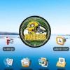 Green Bay Packers Clock Widget