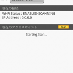 Wi-Fi scanner wRecXFree