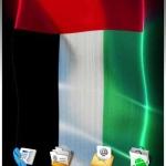 ARAB EMIRATES LIVE FLAG