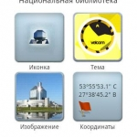 The Seven wonders of Belarus