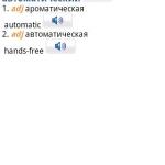 English Russian Mini