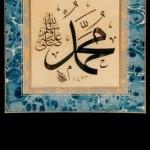 Quran Secrets