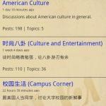 goEnglish.me Chinese