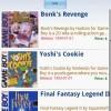 GamePro  Games Database