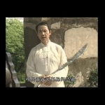 Classic Wushu: Breaking Weapon