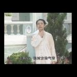 Classic Wushu: Breaking Method