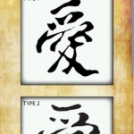 Chinese Tattoo Characters Lite
