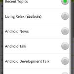 Thai Android Phone