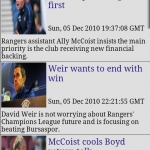 Glasgow Rangers Clocks & News