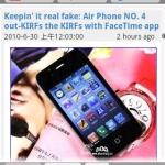 News: Engadget Mobile News