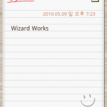Wizard Memo