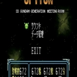 SD Gundam Grand Strategy 4