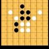 Black White Chessman