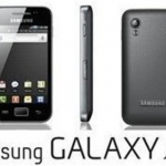 How To Tether Samsung Galaxy Ace as a Wi-Fi Hotspo
